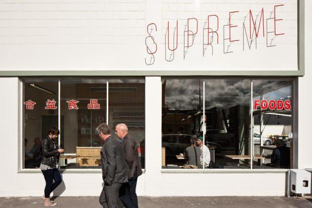 Coffee-Supreme-Supreme-Supreme-1