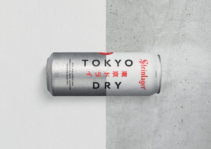 Inhouse_TokyoDry_04-1600x1131